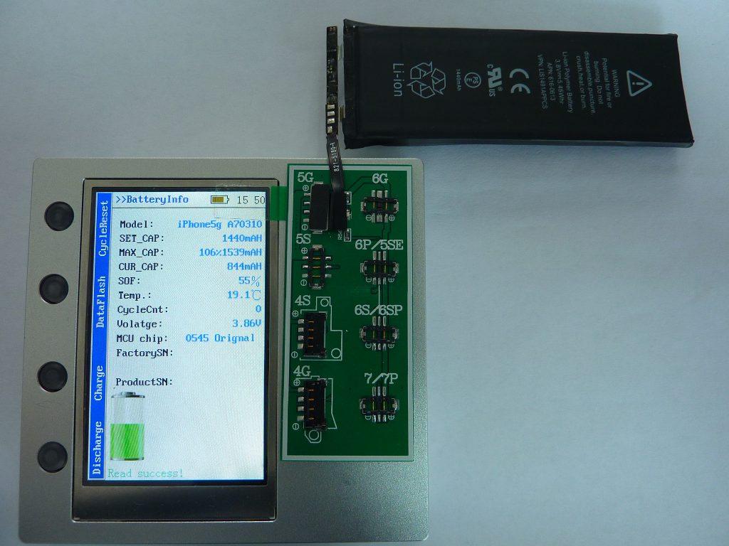 test batterie generique