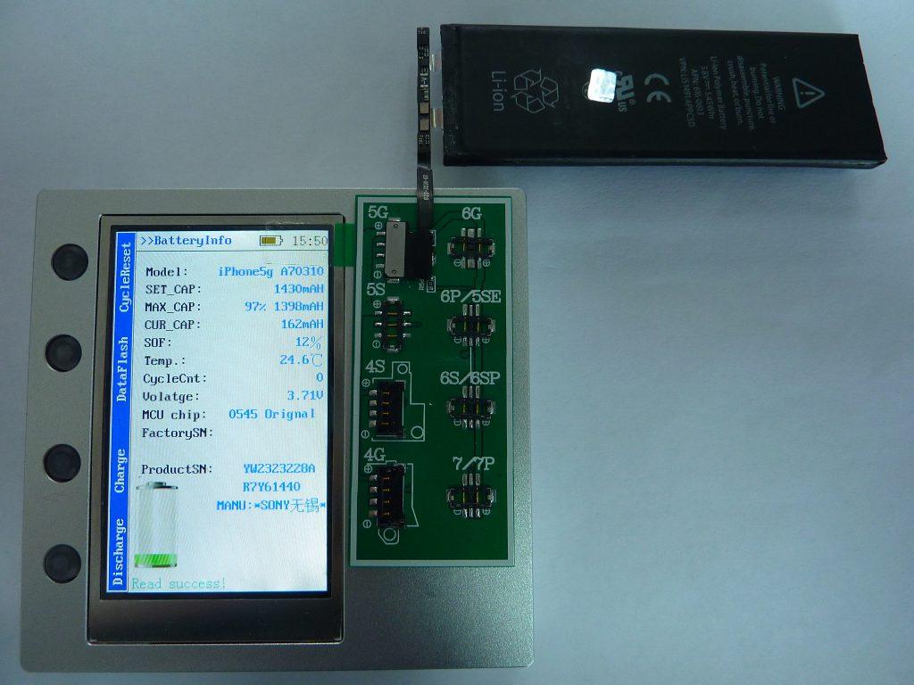 test batterie p2m