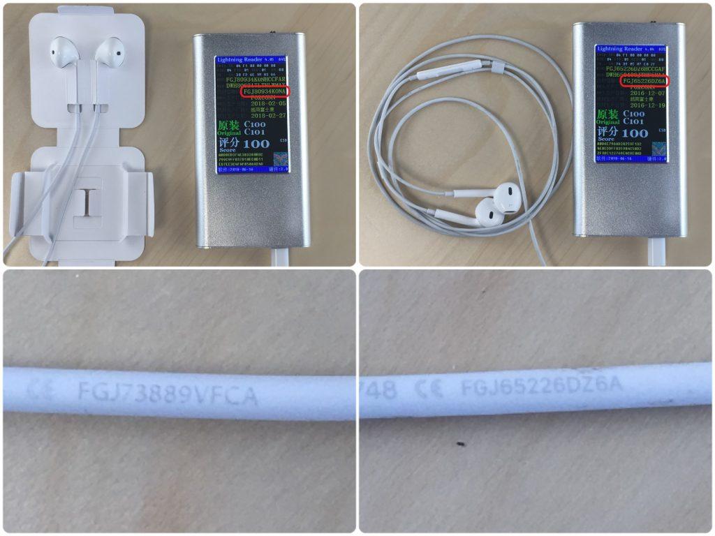 Reconnaître de faux écouteurs Apple Earpods Lightning en vérifiant la conformité du numéro de série