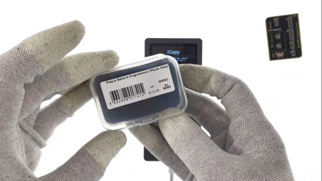 Utiliser la plaquette batterie avec le boitier Icopy plus